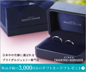 P10500.R23850D - 結婚指輪の相場!20代女子はどのぐらいですか?