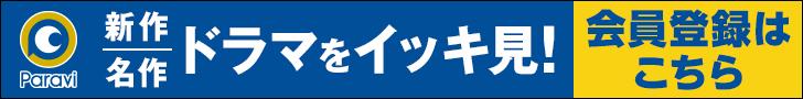 ノーサイド・ゲームあらすじとネタバレ~佐々のミスがピンチを呼んだ第4話~