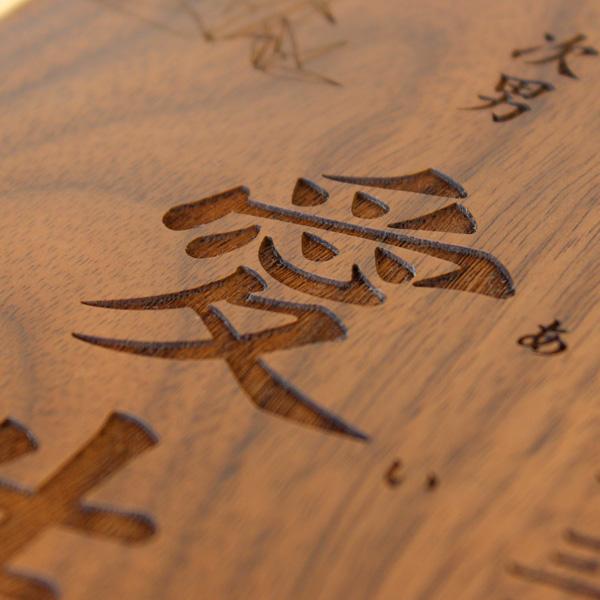 Hacoa(ハコア)木製命名書 文字
