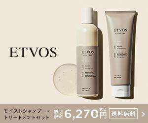 ETVOS HAIRCARE