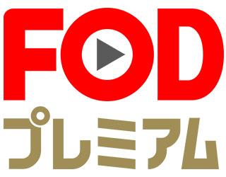 【ホリデイラブ ネタバレ】最新話110話/8巻 最終回目前!純平と里奈、最後の挨拶。