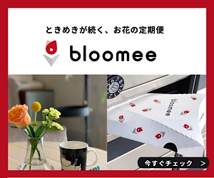 bloomee