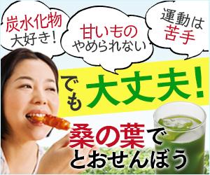 糖煎坊(とうせんぼう)
