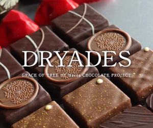 DRYADES(ドリュアデス)