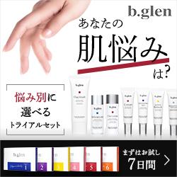 V541B.512394D 初めての化粧品選び!おすすめのブランドありますか?