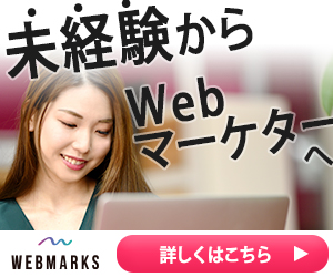 WEBMARKS