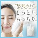 8f5f2a5129a24c63a061e6ef9675c952-300x200 毛穴の汚れを落とす洗顔石鹸!おすすめありますか?