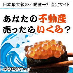 【スマイスター】