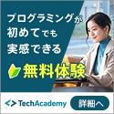 パソコンを勉強したい!独学では難しいですか?