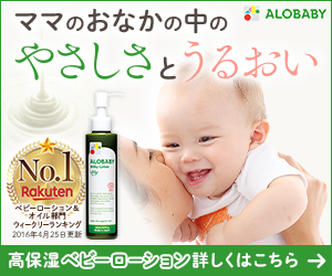 赤ちゃんの沐浴方法は?沐浴剤はいるの?準備や洗い方まとめ